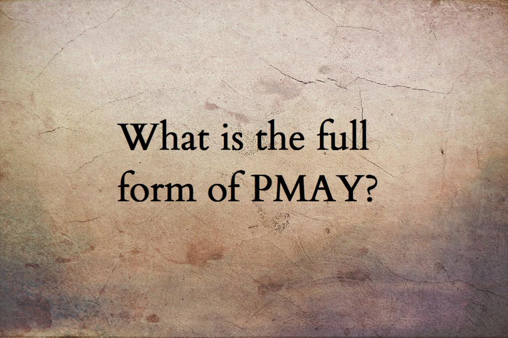 PMAY full form
